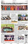 11 July 2017 -Lokmat Time Mams pic (1)
