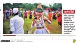 17 JULY 2018 -Dindi News Loksatta