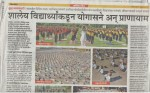 23 June 2017 -Yoga Day News (Divya Marathi)