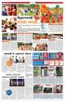 4 July 2017 -Maharashtra Times Dindi